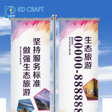 Manufacturer in china custom logo printing hand held roll up banners for advertising
