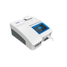 PR CIA colloidal immunoassay analyzer quantitative multi parameters