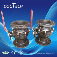 ASME литой стальной фланцевый шаровой кран 150/300 фунтов