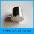 Неодимовый дисковый магнит