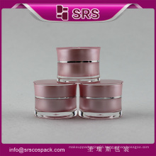 High luxury shape cosmetic jar container packaging,unique cream shape,facial cream for mask