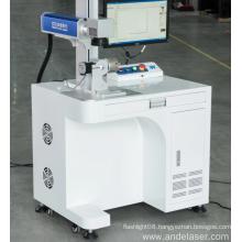 Fiber Laser Marking Machine for Computer Accessories