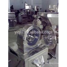 Pequeño molino de pimienta de chile / molino de mercado trituradora de ceniza espinosa / equipo de condimento en polvo