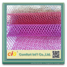 Ткань сетки / ткань сетки воздуха
