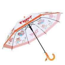 Cute Sun Umbrella Sunshade Children Umbrella