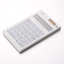 White Online Maths Calculators