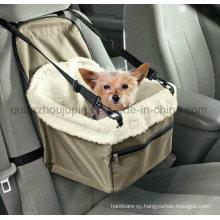 OEM Car Seat Pet Booster Seat Dog Cat Basket
