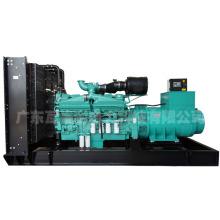 Wagna 800kw grupo gerador diesel com motor Cummins (CE aprovado)