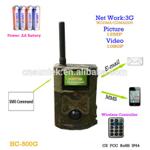 Jagd-Hinterkamera HC-500G der Jagd-Hinterland-12MP 1080P SMS Steuer-GPRS MMS 3G