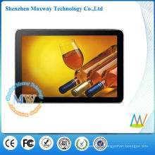 Iphone type 15 inch lcd advertising player