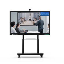 Интерактивная доска с сенсорным экраном 75 дюймов