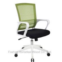 Escritório de Design Moderno Mesh Swivel Computer Staff Chair (HF-CH002B1)