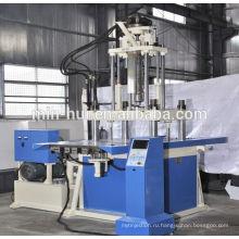 MHDM-60Т вертикальная машина Инжекционного метода литья бакелита