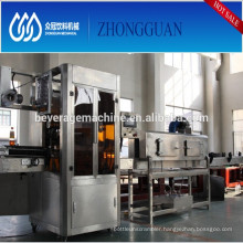 Automatic shrink sleeve label packaging machine