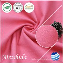 MEISHIDA 100% linen fabric 21*21*/52*53plain natural linen cushion cover