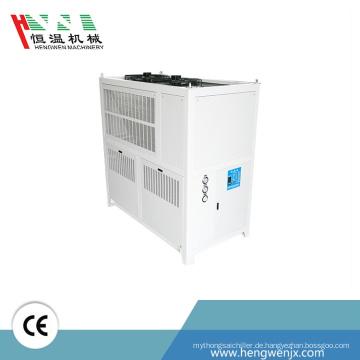 Hersteller Lieferant Wasserkühler für Druckmaschine
