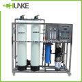 Chunke 0.25t / H débit système de traitement de l'eau RO traitement chimique bien