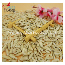 Wholesale Low Price China Sunflower Seeds Kernels