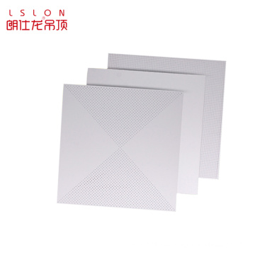 1x4 corrugated metal suspended mirror ceiling tiles panels