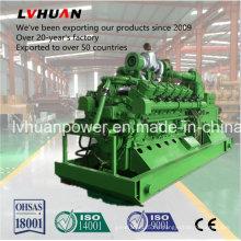 Ce aprobó 50Hz o 60Hz 400V o 230V CUMMINS generador de gas de la cama del carbón del motor 600kw