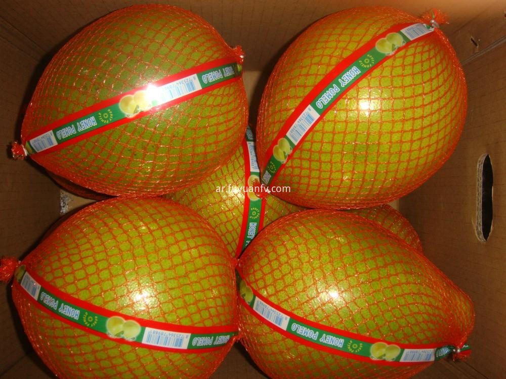 Fresh Honey Pomelo