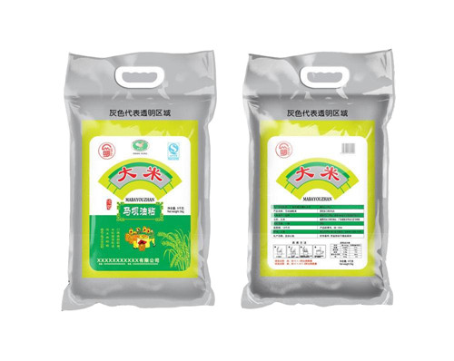 Rice Vacuum Seal Bags