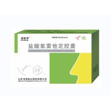 Loratadine capsule H1-receptor antagonist with anti-allergic