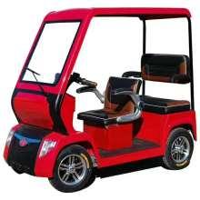 Carro elétrico vermelho