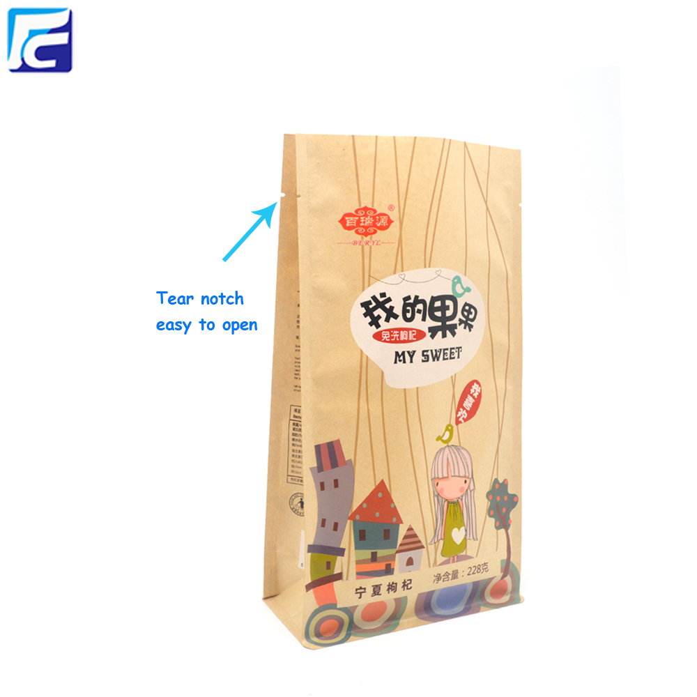 snack packaging bag