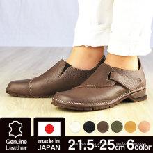 Сделано в Японии - туфли на плоской подошве из промасленной дубленой кожи