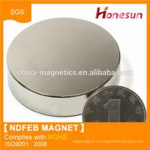 N38 крупных постоянных редкоземельных магнит