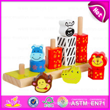 2015 Pretend Intelligent Wooden Stacking Toy, Educational Stacking Animal Toy, Stack Circle Toy Preschool Educational Toys W13D064