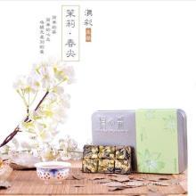 PU-Erh Mini thé fermenté avec belle fleur de jasmin saveur dans une boîte cadeau
