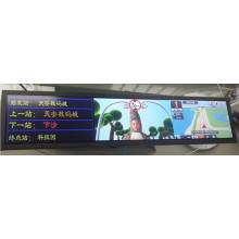 41,5-Zoll-LCD-Display