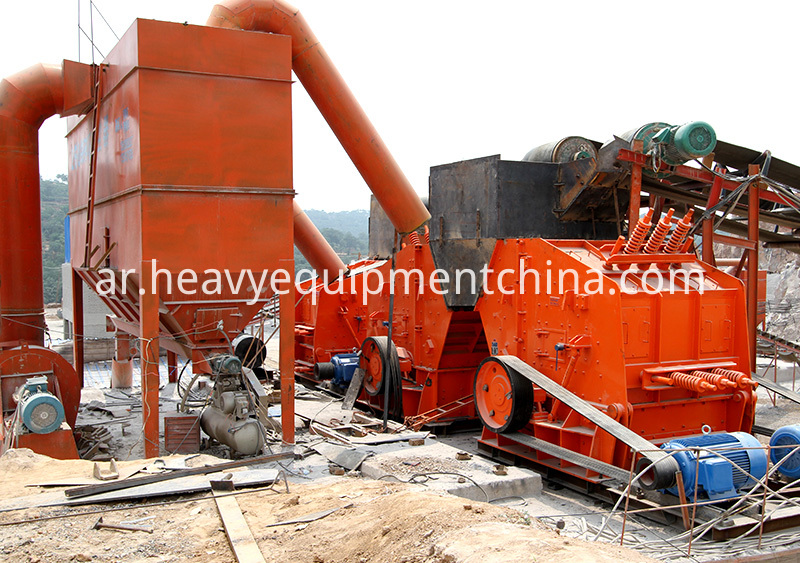 Coal Crushing Plant