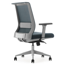 New Office Commercial Lift Swivel High Quality Executive Mesh and Fabric Chair