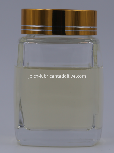 Polyester Base Oil
