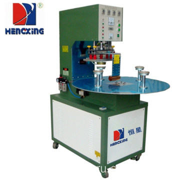 High+Frequency+Blister%26Clamshell+Packaging+Machine