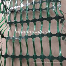 Съемный пластиковый бассейн забор безопасности