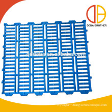 Discount New Products Poultry Plastic Flooring