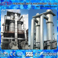 Multi-Effect Forced Circulation Evaporator for Inorganic Salt