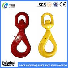 Locking G80 Swivel Rigging Hook