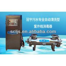 Edelstahl UV-Sterilisator für die Wasseraufbereitung