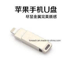 3 en 1 USB Flash Drive Memory Stick / unidad flash USB para iPhone 5 / 5c / 5s / 6 / 6s / 6plus y el dispositivo de Apple