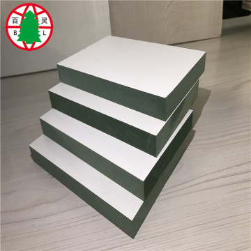 HMR Green Core White Melamine Waterproof HDF board