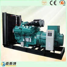1000kVA 800kw Motor 50Hz Diesel Genset Generador Diesel Abierto