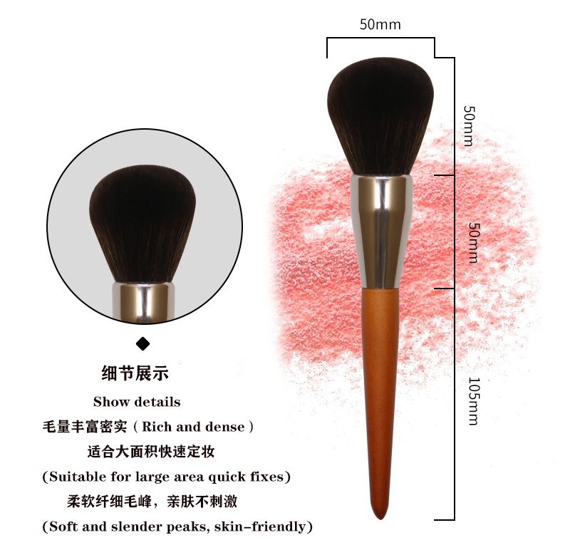 Single Large Powder Brush 3