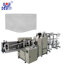 Машина для изготовления масок из нетканого материала