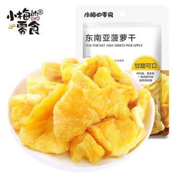 Nature Taste Dried Fruit Dry Ananas Dried Pineapple