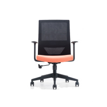 MID Back Ergonomic Office Mesh Chair